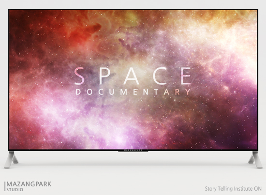 Mazangpark studio blog archive space documentary for Space documentaries